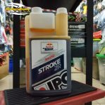 Oli Samping IPONE STROKE 2R Racing 2T 100% Synthetic Rp 350rb